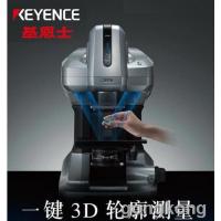 3D轮廓测量仪 VR-3000系列