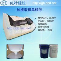 供应液体硅胶加成型高透明模具硅胶