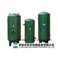 山西空压机储气罐/1立方8公斤10公斤13公斤优质储气罐