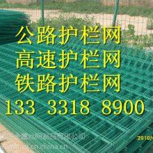 工地专用围栏网 防护网 绿网围栏浸塑护栏网优盾牌值得您选择