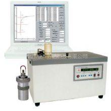 一体化燃烧热实验装置厂家直销 NJSL-SHR-15B