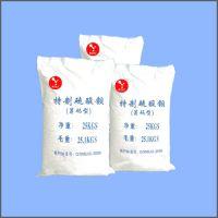 特制硫酸钡筹码专用 特制硫酸钡塑料专用 硫酸钡厂家 硫酸钡生产厂家