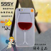 iphone6液体手机壳专用(油水)出口型液体SSSY1623外贸出口填充油生产罐装厂家