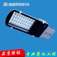 LED路灯灯头30W50W新农村道路投射路灯户外防水高杆挑臂LED路灯头