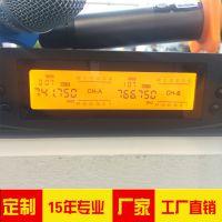 宝莱雅 无线装置接收器LCD液晶屏订制 音箱设备显示屏