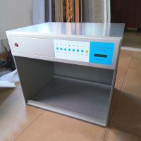 直销供应 高质量4光源5光源6光源对色箱 专用纺织用仪器仪表 批发