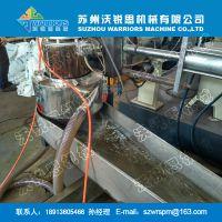 WRS-沃锐思 PE/PP薄膜-包装袋水环切粒生产线 农地膜回收造粒设备