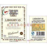 定制纸类不干胶标签 彩色异形标签 厂家定制杭州万来印刷