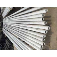 成都310S不锈钢管德阳2520不锈钢厚壁管江油310S工业管厂家