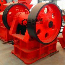 颚式破碎机 制砂生产线设备 志乾150×250小型 高耐磨石料鄂式碎石机