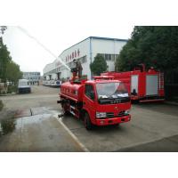 厂家促销价批量供应乡镇专用福田4吨消防洒水车