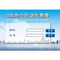 四川联创拓远CRM客户关系软件系统_saas系统管理专家