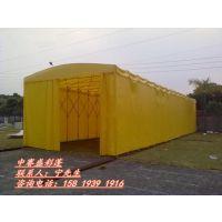 ZS-惠州折叠式移动伸缩遮阳挡雨棚 广州可活动简易仓库伸缩帐篷
