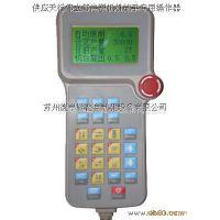 供应哈镆HIMORE机械手操作器夹具吸盘等配件