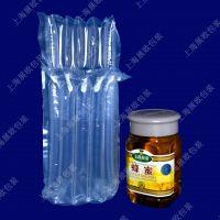 供应500克蜂蜜袋充气袋气囊缓冲空气包装防震定制充气包装上海气柱袋