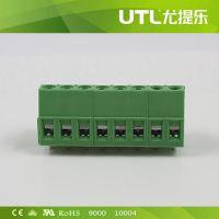 PCB印刷电路板端子 MU1.5HS5.0(5.08) 欧式端子  插拔式接线端子