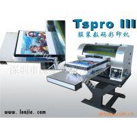 供应服装数码喷墨打印机/服装数码打印机/服装平板打印机