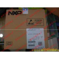 代理销售 BFG135A 7GHz,NPN晶体管