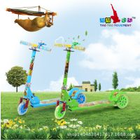 厂家直销 儿童滑板车 可折叠伸缩便携式滑板车