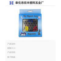 供应铝盒磁性游戏棋 方便携带游戏棋