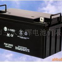 12V65AH 太阳能路灯铅酸电池 电瓶 太阳能乡村道路照明灯蓄电池