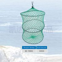 可折叠弹性螃蟹笼 /自动捕鱼笼/捕鱼网/乌龟笼/甲鱼笼/虾笼/地笼