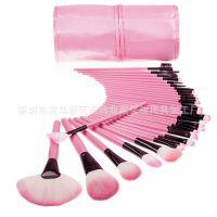 32支粉色化妆刷套装 速卖通亚马逊ebay爆款 厂家直销低价现货批发