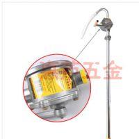 香港波斯工具 铝合金手摇输油泵