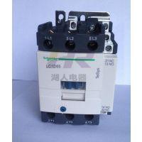 临沂LC1-D65交流接触器银点85%