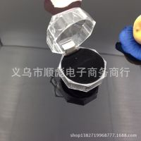 特价款透明仿水晶戒指盒 亚克力饰品盒子 耳钉首饰盒礼品盒批发