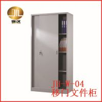 【广州锦汉】办公文件柜 移门文件柜 工作更衣柜 合同资料存放柜