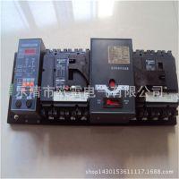 施耐德万高型WATSGB-250/4双电源转换开关的功能