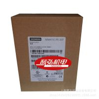 西门子PLC/S7-300/PS307稳压电源模块6ES7307-1KA02-0AA0 10A