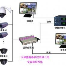 天津专业安装监控设备