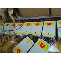净化器高压电源、直流高压电源