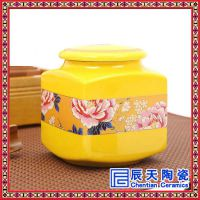 景德镇醋缸 猪油缸 粮缸米缸储物缸 水缸茶缸酒缸密封箱定制
