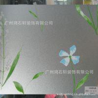 鸿轩 静电无胶玻璃贴膜移门贴纸磨砂窗户纸窗贴窗花纸透光HX-0316