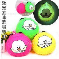 加菲猫发光发泄球 发泄球玩具 弹力闪光毛毛球 儿童发光玩具