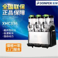 东贝XHC336三缸雪融机 豪华型雪融机 商用雪泥机 雪粒机 正品保证