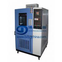 天津GDW-100高低温试验机价格,北京高低温箱