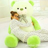 毛绒玩具绿色泰迪熊 大号抱抱熊  布娃娃 女生礼物网店代理