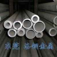 批发2024特硬耐磨铝合金管 5056氧化彩色炫丽小铝管 量大价优