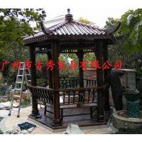 广州厂家供应六角仿古防腐木凉亭-园林景观中式木质亭子