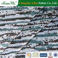 工厂生产提供伊利绒印花多种印花规格椅子布沙发布