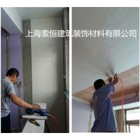 新型墙面装饰材料全包装修218元/㎡套餐-整体装修!