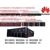 RH2285V2 300GB/15K/SAS/3.5寸 HUAWEI 华为 服务器硬盘批发
