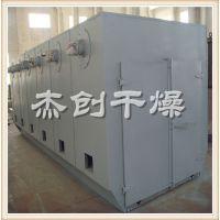 常州杰创干燥生产蔬菜热风烘箱 水果烘干机 有机农副产品干燥机
