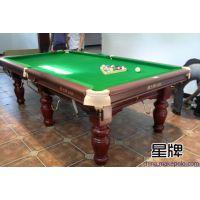 出售台球桌 台球桌尺寸 北京台球桌专卖店