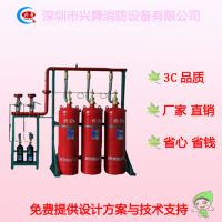 优质七氟丙烷灭火装置 管网气体装置 兴舞供七氟丙烷灭火剂