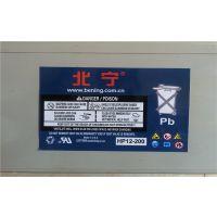 北宁蓄电池FCT12-120厂家报价